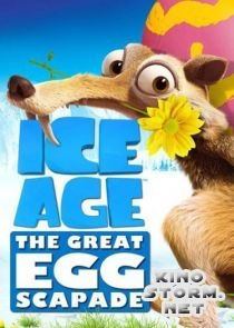 Ice Age: The Great Egg-Scape (2016)